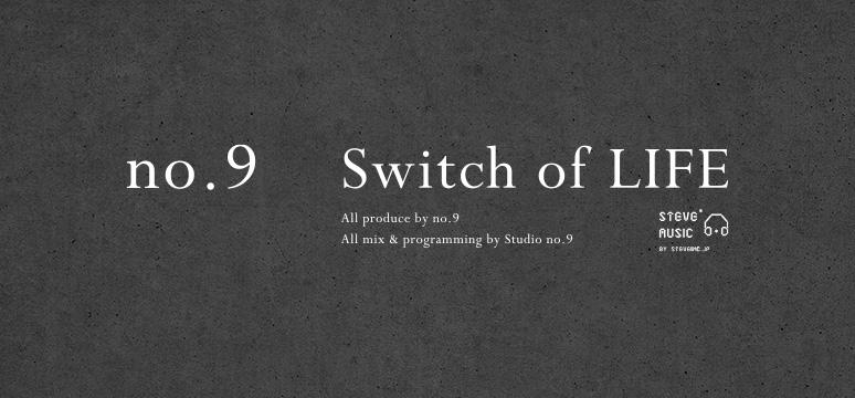 no 9 official web site